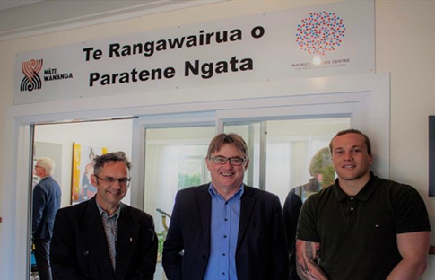 Celebrations as regional research centres open